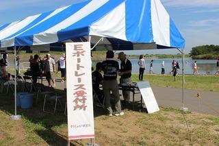 まつりin水の郷2014 (12).jpg