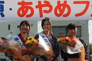 H26あやめフェスティバル (17).jpg